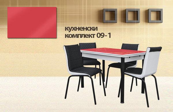 Кухненски комплект 09-1